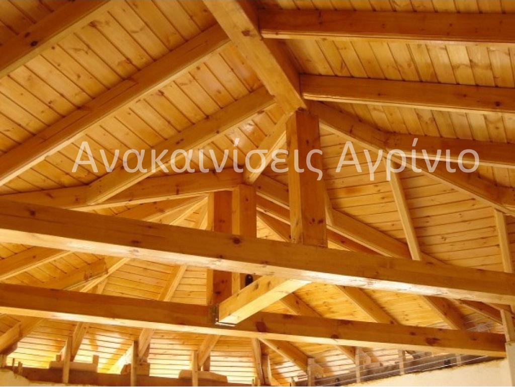 ξύλινη στέγη ξυλουργικά αγρίνιο